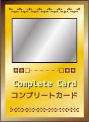 ゲームアプリの開発って何でこんなに高いの!?